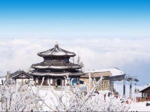 Vườn quốc gia Deogyusan, Hàn Quốc